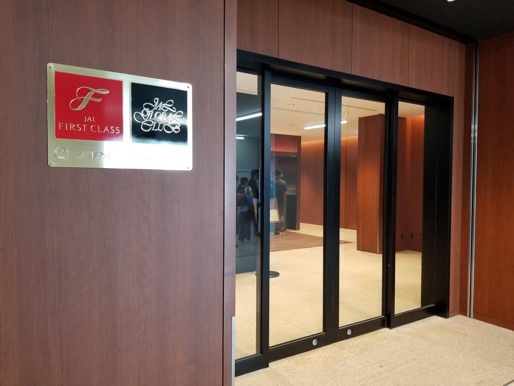 福岡空港JGCエントランス