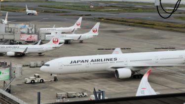2021年JALステイタス会員は事実上の基準引き下げへ。FOPがタダでもらえる超絶ボーナス!