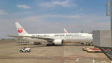 【JGC修行2021#2】JALタイムセールはJGC修行でも助かる!サブテーマは未訪問空港へ修行フライト