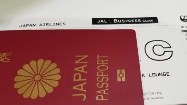 JGC修行で得た海外旅行の教訓。別冊航空券のリスクや遅延保険の申請、乗り遅れそうになったトラブル経験から