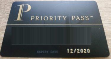 修行なしで空港ラウンジ利用!プライオリティパスとは。LCCユーザも注目